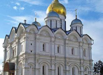Archange cathédrale du Kremlin de Moscou. Le sanctuaire des tsars russes