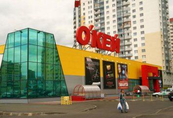 """Chaîne des hypermarchés """"OKEYE"""": commentaires, adresses, partage des employés"""