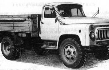 GAZ-52. l'industrie automobile soviétique ont vraiment quelque chose à être fier!