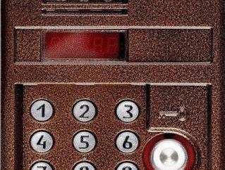 Wie die Intercom-Eltis Keyless öffnen