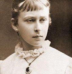 Elizaveta Romanova. História do Estado russo