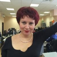 Daria Aslamova. La biografía, los éxitos creativos