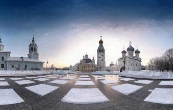 région: vologda sites et photos