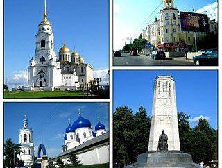 Ano de Fundação de Vladimir e o ano da primeira menção