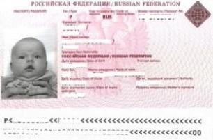 Benötige ich einen Reisepass für ein Kind 14 Jahre alt? Dokumente und Funktionen