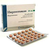 """""""Indometacyna"""" (tabletki): instrukcje użytkowania, prawdziwe"""
