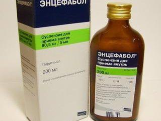 """El fármaco """"Encephabol"""" (suspensión): indicaciones para el uso"""
