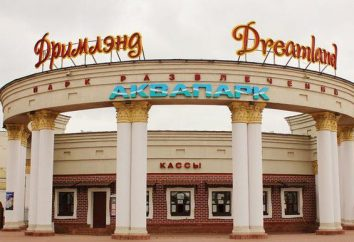 """Parque aquático """"Dreamland"""" em Minsk: os preços e opiniões"""