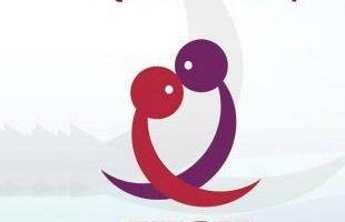 Dia Mundial da Contracepção: quando e como dizê-lo
