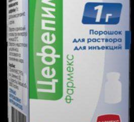 Cephalosporine der 4. Generation Tabletten. Antibiotika-Cephalosporine der 4. Generation