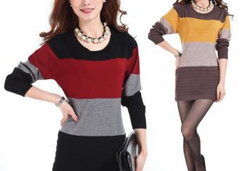 Moda suéter a rayas: con lo que puede llevarlo?