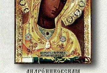 Cudowna ikona Andronikowskiej Matki Bożej