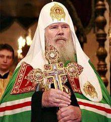 Alexy, Patriarch von Moskau und ganz Russland: Biographie, Jahre des Lebens, Foto