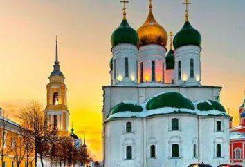 Kolomna, Catedral da Assunção Catedral: descrição, história e fatos interessantes