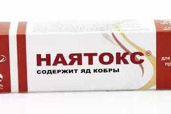 """Lek """"Nayatoks"""" (maść): instrukcję obsługi, wskazań, analogi i opinie"""