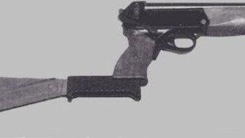 """Spazio pistola TP-82 (foto). Analogico TA-82 con il nome di """"Cinghiale"""""""