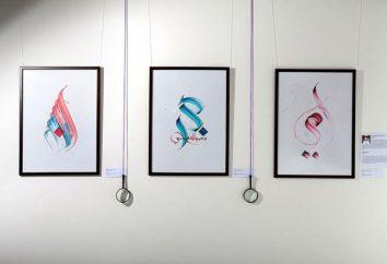 Museum der Kalligraphie in Sokolniki Ausstellungen, Workshops, Bewertungen