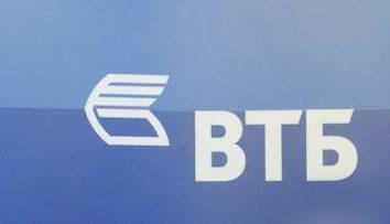 "Kreditkarte ""VTB 24"". Machen Sie eine Kreditkarte ""VTB 24"""