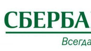 Oceny apartamentów dla Sbierbanku: akredytowanych firm