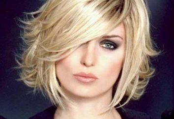 """Haircut """"scala"""" per i capelli corti. acconciature alla moda per le donne"""
