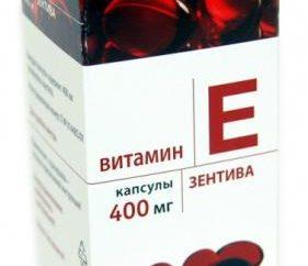 capsules de vitamine E comment prendre. capsules de vitamine E: dosage. les coûts d'instruction
