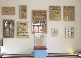 """Srebrny Wiek Museum, Moscow. Muzeum """"Anna Achmatowa. Srebrny Wiek """"w Petersburgu"""