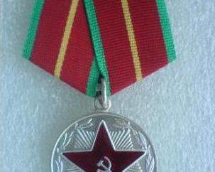 "Medale ""Za nienaganną obsługę"". Medal departamentu Ministerstwa Obrony ZSRR"