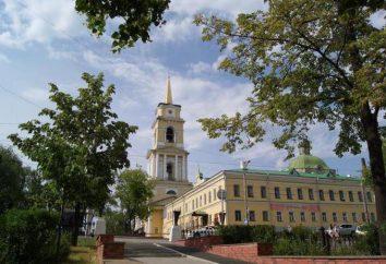 Galeria Perm: historia i opinie