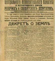 Dekret über Land 1917. Landreformen im Jahr 1917