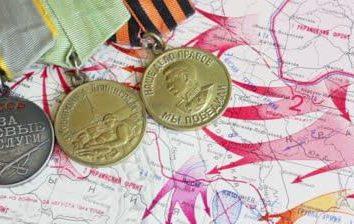 """La medalla """"Por la Defensa de Leningrado"""" (foto)"""