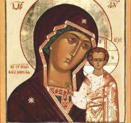 Perché il sogno della icona della Madonna? Cosa significa sognare di un'icona