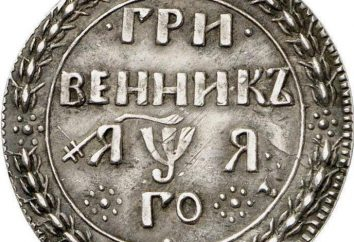 O que é uma moeda de dez centavos? História de moedas