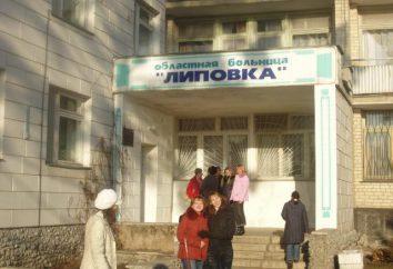 """casa di cura regionale """"Lipovka"""" nella regione di Sverdlovsk: indicazioni, profilo terapeutico e recensioni"""