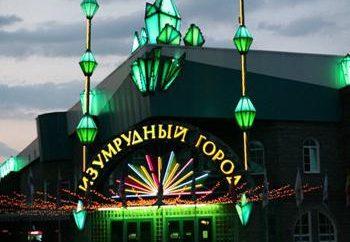 """""""Emerald City"""", ristorante Penza, hotel, intrattenimento"""
