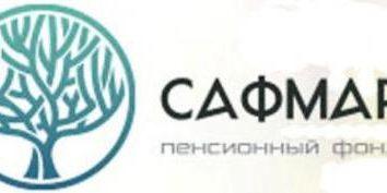 « Safmar » FNP: commentaires des fonds de pension privés