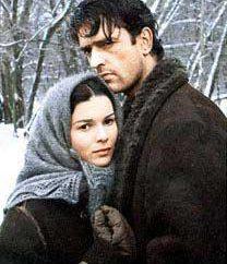 Axinya image dans le roman « Et Le Don paisible » par Mikhail Sholokhov