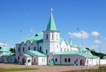 Ratna Chambre de souverain dans la ville de Pouchkine (anciennement Tsarskoïe Selo): description, histoire