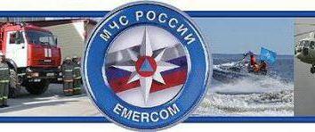 Quel est le blason du ministère de l'Environnement. Les symboles officiels du ministère russe des situations d'urgence