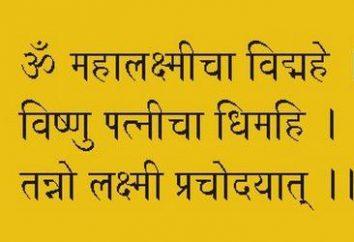 Lakshmi Mantra – ritual concedendo prosperidade, riqueza e felicidade