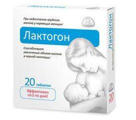 """Lek """"Laktogon"""": instrukcje użytkowania. Tabletki """"Laktogon"""" – odpowiedzi od pacjentów"""