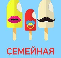Usługi stomatologii dziecięcej klinice w Moskwie ZUBIKI.RU