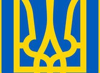 Ambasciata tedesca a Mosca, Minsk e l'Ucraina