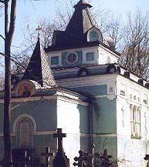 Xenia Kaplica na cmentarzu w Smoleńsku