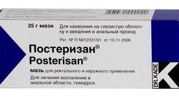 """Lek """"Posterisan"""": instrukcja i cena"""