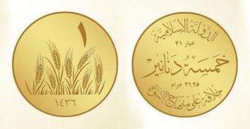 dinar de ouro. O projeto é a introdução do dinar de ouro