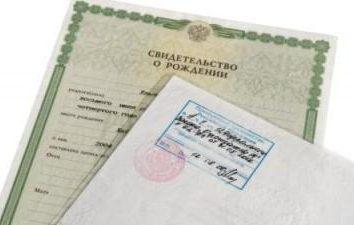 Certificado de matriculación en el lugar de residencia de los hijos: reglas de registro y documentos necesarios