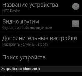 Kilka sposobów przesyłania kontaktów z Androida na Androida