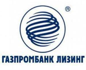 Gazprombank: dzierżawa szerokiej gamy
