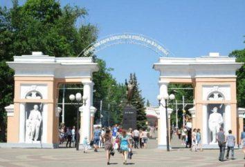 City of Lenin Park, Belgorod: Beschreibung, Geschichte, Funktionsweise und interessante Fakten
