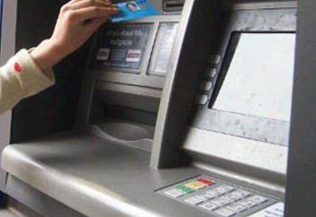 """Come faccio a sapere il conto corrente della carta """"Risparmio""""? Dove per guardare il """"risparmio"""" conto corrente di carta di credito?"""